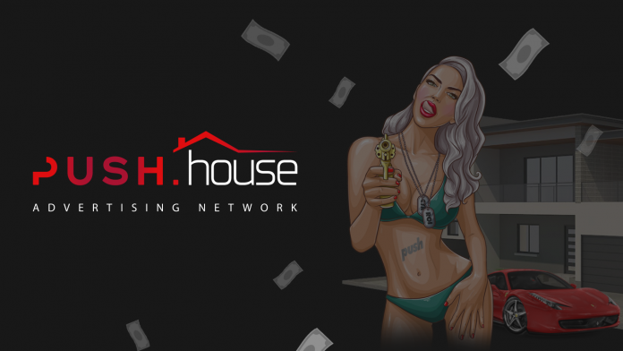 push house review